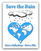 Save-the-Rain-Logo